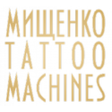 Мищенко Tattoo Machines